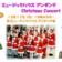 【Christmas Concert】
